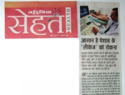 Prostate Enlargement Treatment Delhi